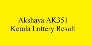 Akshaya AK351 Kerala Lottery Result 27.6.2018 Today