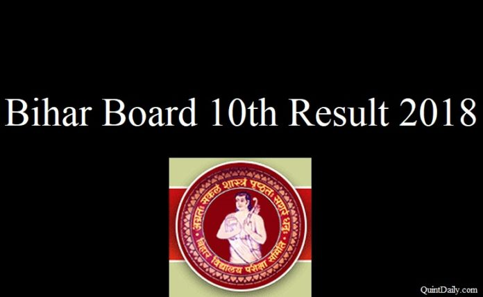 Bihar Board 10th Result 2018