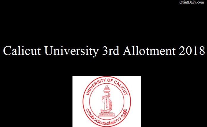 Calicut University third allotment 2018 courtesy: quintdaily.com