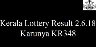 Karunya KR348