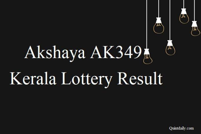 Kerala Lottery Result 13.6.2018 Akshaya AK349