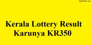 Kerala Lottery Result 16.6.2018 Karunya KR350 Today
