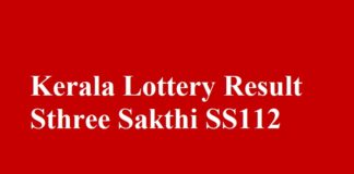 Kerala Lottery Result 26.6.2018 Sthree Sakthi SS112