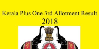 Kerala Plus One Third Allotment 2018