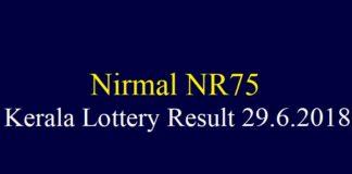 Nirmal NR75 - Kerala Lottery Result 29.6.2018 Today #nirmalnr75 #lotteryresult quintdaily.com