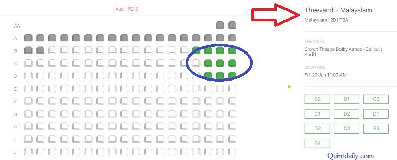 Theevandi Movie ticket booking online
