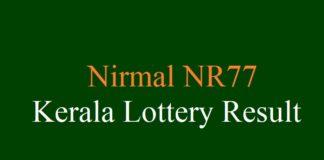 Nirmal NR77 Kerala Lottery Result #nirmalnr77 #nirmallotteryresult quintdaily.com