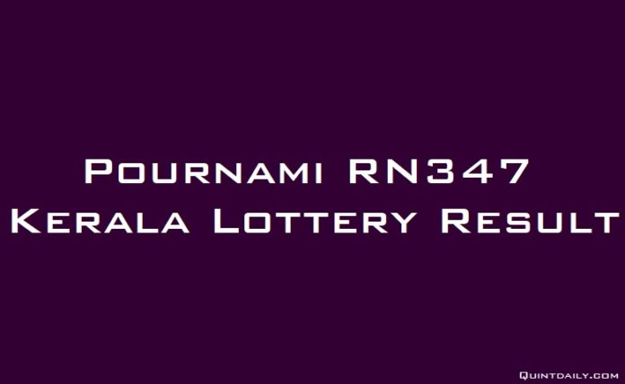 Pournami RN347 Kerala Lottery Result #lotteryresult #money #finance quintdaily.com