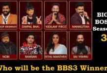 Bigg Boss Malayalam Season 3 Winner